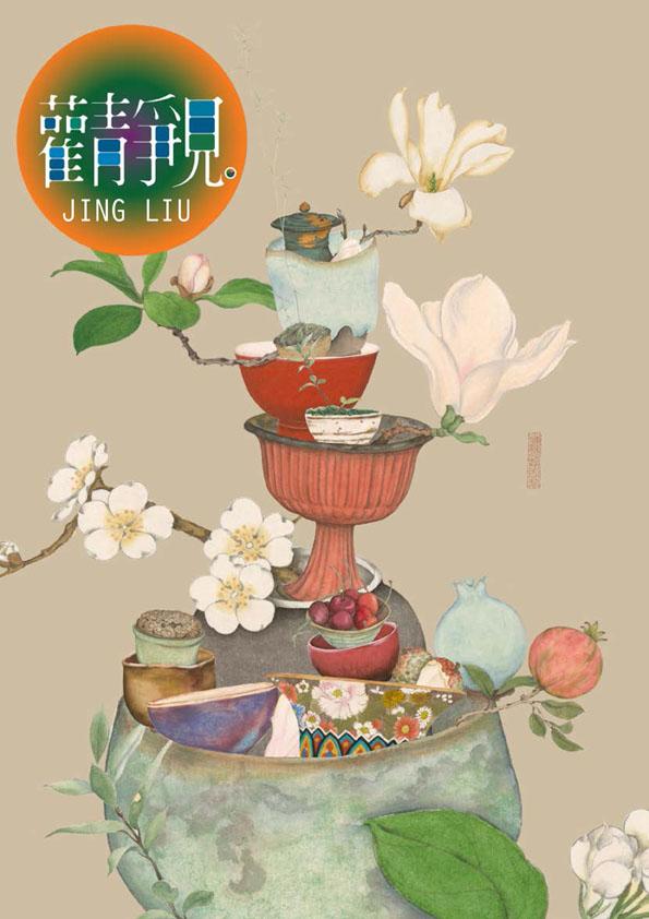 Liu Jing-1